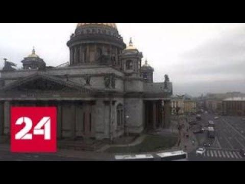"""""""Погода 24"""": рекордное атмосферное давление продержится в двух столицах до четверга - Россия 24"""