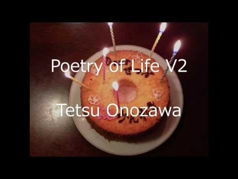 Poetry of Life V2【Vocaloid】【Miku Hatsune】【New Song】【Original Song】