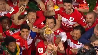 золотой дождь в честь чемпионов россии по футболу 2016-2017