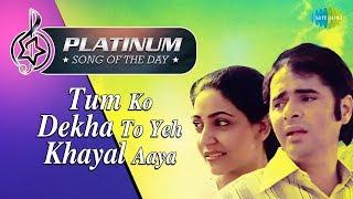 Platinum song of the day | Tum Ko Dekha To Yeh Khayal Aaya