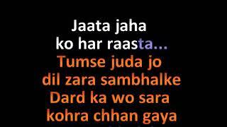 Gerua Karaoke Shahrukh Khan Kajol Dilwale Arijit Singh