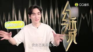 Zhu YiLong, PhantaCity QQMusic: Zhu YiLong Behind the Scenes