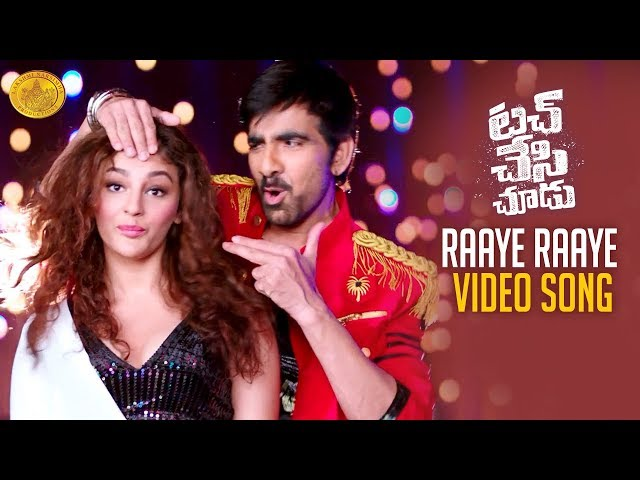 Raaye Raaye Video Song Promo | Touch Chesi Chudu Songs | Ravi Teja | Raashi