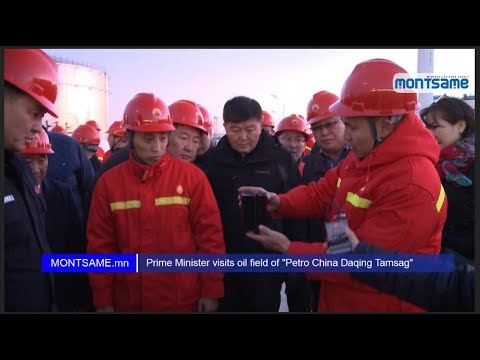 "Prime Minister visits oil field of ""Petro China Daqing Tamsag"""