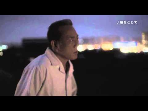 Archives: Ken Hirai - Lyrics of popular songs