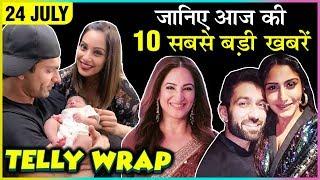Surbhi Chandna In YRKKH |  Kapil Sharma Flirts | Nakuul Mehta & Kunal Jai Singh Reunion |Top 10 News