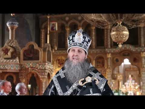 Митрополит Даниил совершил вторую Великопостную пассию