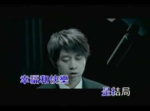 Bạn Còn nhớ : Tong Hua ( Bản tình ca hay nhất nghe lại vẫn còn đầy cảm xúc )