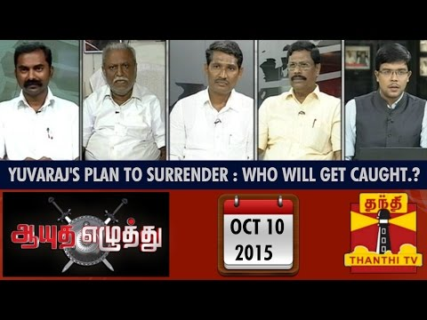 Yuvaraj's Plan to Surrender : Who will get Caught.?