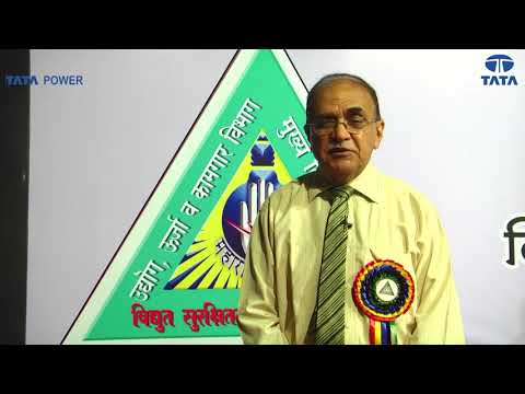 Video Message on Electrical Safety by Mr.Ashok Sethi, COO & ED, Tata Power