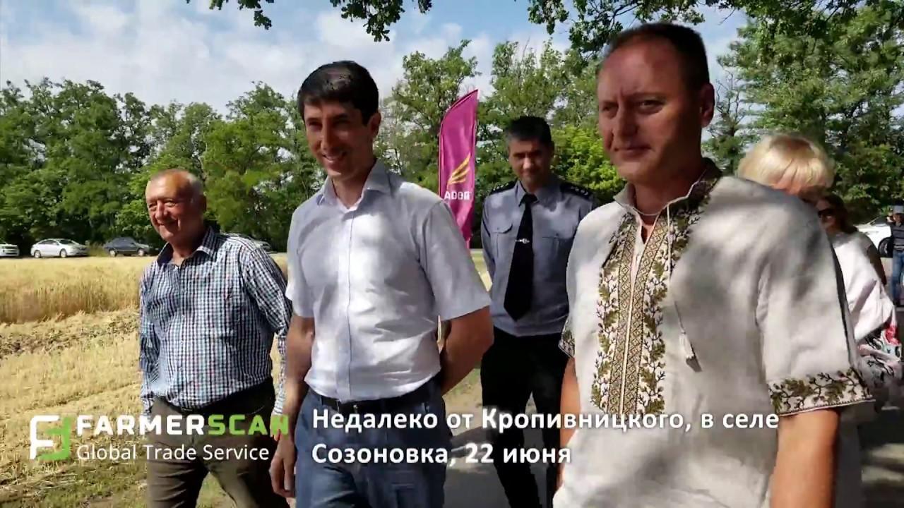 У Кіровоградському районі селекціонери представили понад 450 сортів і гібридів сільськогосподарських культур