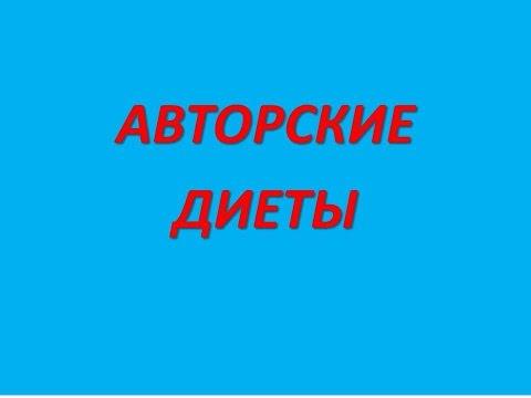 Darya Dontsova kung paano manipis