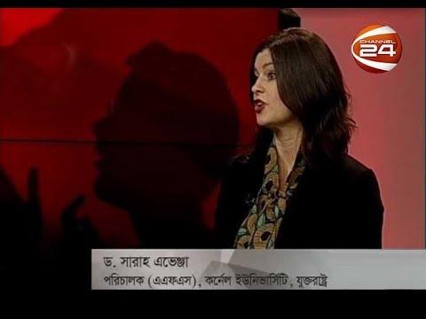 ড. সারাহ এভেঞ্জা | মুখোমুখি | 22 February 2020