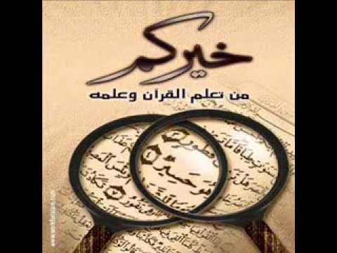 وسائل إبداعية لحفظ القرآن الكريم ::الشيخ  يحيى الغوثاني