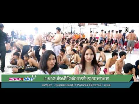 ซื้อครีมไทยสำหรับโรคสะเก็ดเงิน