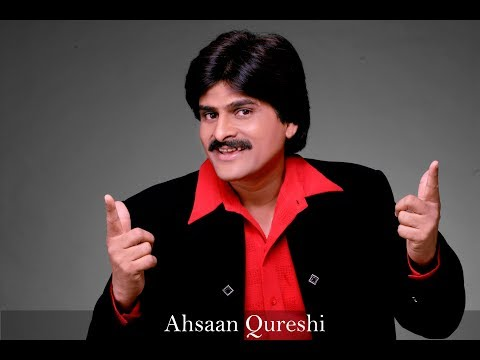 Ehsaan Qureshi Funni And Comedy Parfarmans In All India Mushaira Parbhani