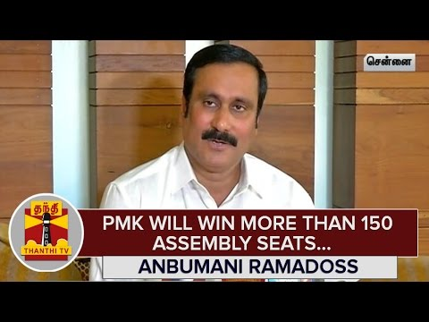 PMK-will-win-more-than-150-Assembly-Seats--Anbumani-Ramadoss--Thanthi-TV