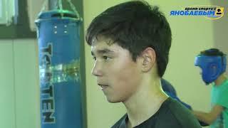 Темирлан Серимов-бронзовый призер турнира на призы Серика Сапиева