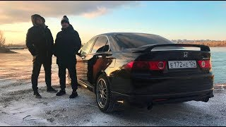 Тачка Бро - АККОРДЕОН (Honda Accord 7)