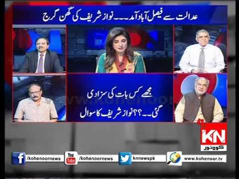 Debate On News 04 04 2018 نوازشریف کی چیف جسٹس پر کڑی تنقید