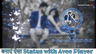 Avee Player Pro App Li - Berkshireregion