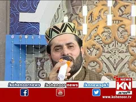 Good Morning 21 May 2020 | Kohenoor News Pakistan