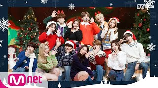 [Rocket Punch&DRIPPIN - Must Have Love] Christmas Special | #엠카운트다운 | M COUNTDOWN EP.693