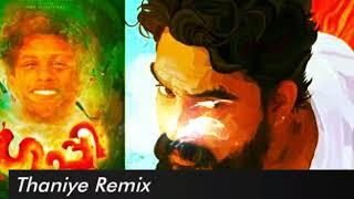 Guppy - Thaniye (Fed Lee Remix)