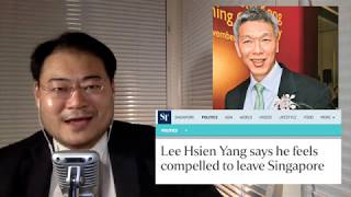 20170619 【ENG】Put up or shut up for Lee Hsien Loong, Hsien Yang & Wei Ling 【Big Beacon】(孫柏文)