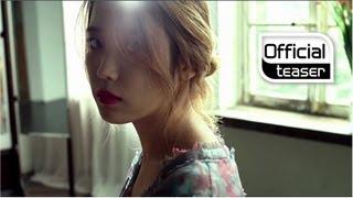 [Teaser 1] IU(아이유) _ Between the lips(입술 사이) (50cm)