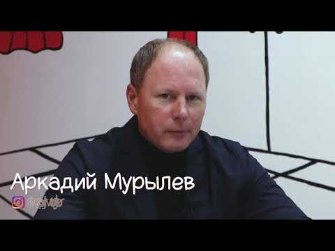 Разговор на кухне / Аркадий Мурылев / 07.10.2021