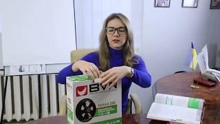 Осевой вентилятор Bahcivan BDRAX 300-2K от компании ПКФ «Электромотор» - видео