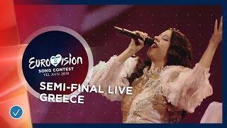Greece - LIVE - Katerine Duska - Better Love - First Semi-Final - Eurovision 2019