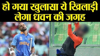 World Cup 2019: Rishabh Pant likely to replace injured Shikhar Dhawan in World Cup| वनइंडिया हिंदी