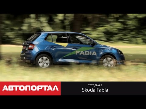 Skoda Fabia Combi Универсал класса B - тест-драйв 3