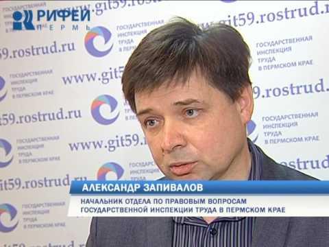 Уральский коэффициент