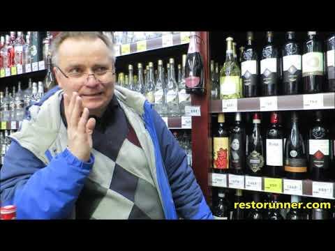 """Какие вина можно покупать в магазинах """"Красное и белое"""""""