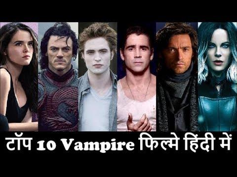 Top 10 Vampire Hollywood Movies In Hindi