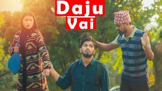 Daju Vai Nepali Comedy Short Film  SNS Entertainment EP-2  JAN 2021