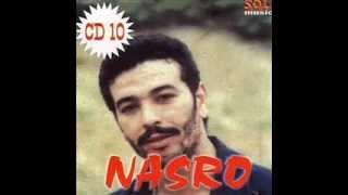 تحميل اغاني مجانا nasro -lillet 3aesek-