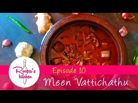 Spicy Fish Curry / Meen/Choora Vattichathu