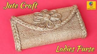 How to Make Handmade Ladies Purse with Jute | DIY Purse Making | Ladies HandBag with Jute Rope