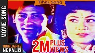 Bhaileni Aye Aagana | Nepali Evergreen Tihar Song | SWORGA | Nir Shah | Gauri Malla