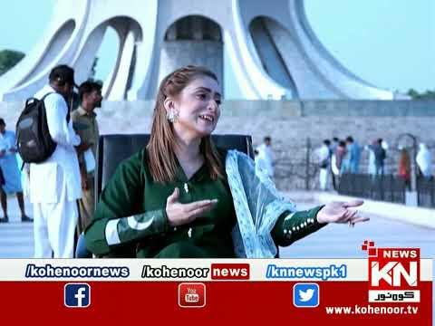 Kohenoor@9 With Dr Nabiha Ali Khan 14 August 2021 | Kohenoor News Pakistan