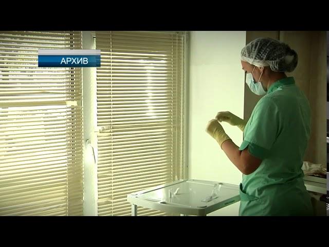 Эпидемиологическую обстановку и вакцинацию обсудили в правительстве региона