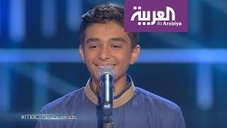 """تحميل و مشاهدة صباح العربية: طفل صعيدي يذهل مدربي """"ذا فويس كيدز"""" MP3"""