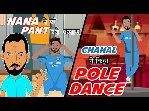 Rohit Aur Virat Gale Mile   India vs West Indies Spoof   Ashes   Steve Smith