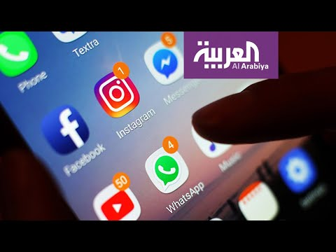 العرب اليوم - شاهد: كيف تحولت وسائل التواصل إلى وسيلة لنشر الشائعات حول