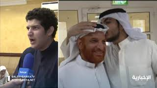 بعد غياب 20 عاما.. الإخبارية ترصد مشاعر الفرح من منزل عائلة موسى الخنيزي