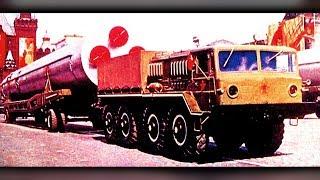 КОЛЕСНЫЕ МОНСТРЫ СССР часть 2   Первые тягачи СКБ МАЗ   МАЗ 535 и МАЗ 537  авто_ссср #88
